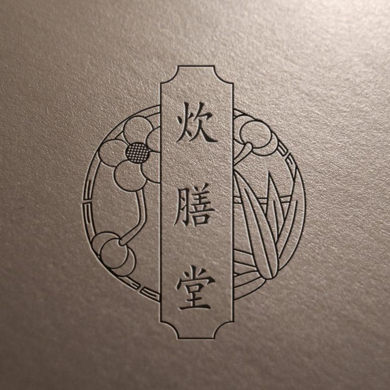 CUI SHAN TANG